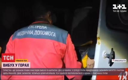 """""""Люди обгорели, жена окровавленная"""": турист, который стал свидетелем жуткого взрыва в Карпатах, рассказал подробности"""