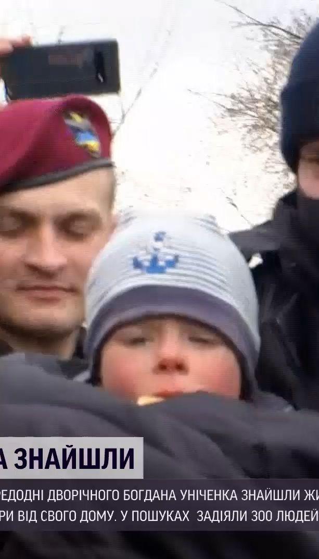 """""""Никогда не отпущу своего сына"""": счастливая история спасения 2-летнего мальчика под Киевом"""