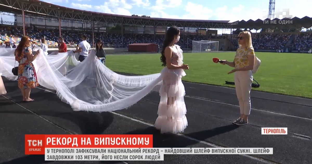 Национальный рекорд: девушка надела на выпускной платье с самым длинным шлейфом в Украине