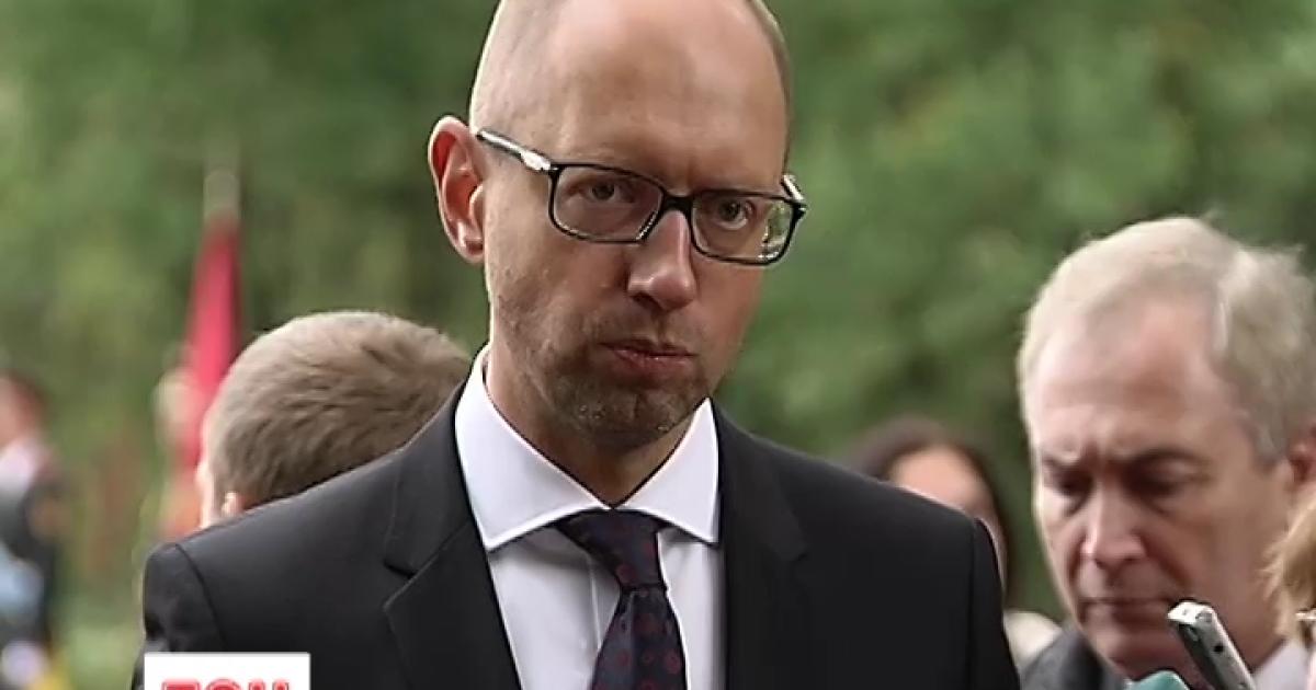 Україна не допустить повторення трагедій аналогічних Бабиного Яру