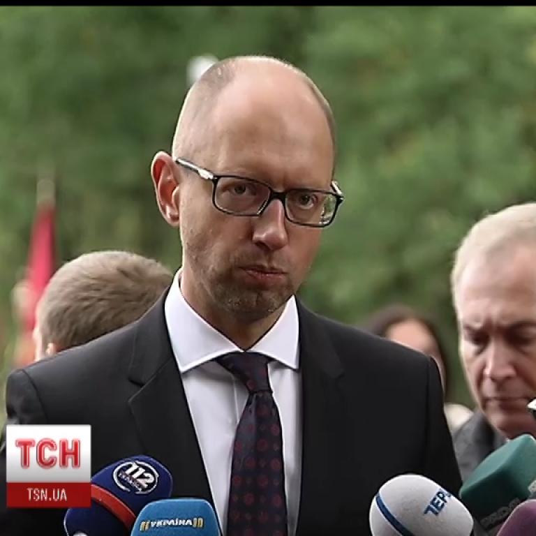 Яценюк повідомив про особливу охорону Бабиного Яру
