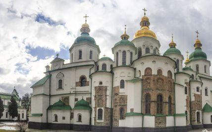 На стенах Софии Киевской выявили уникальную тысячелетнюю надпись