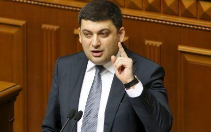 """Гройсман запевнив, що """"Євробачення-2017"""" відбудеться в Україні на високому рівні"""