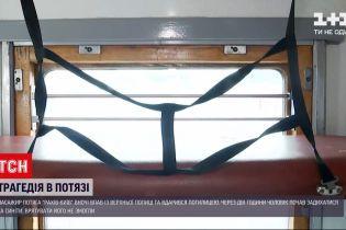"""Новости Украины: пассажир поезда """"Рахов-Киев"""" умер после того, как упал с верхней полки"""