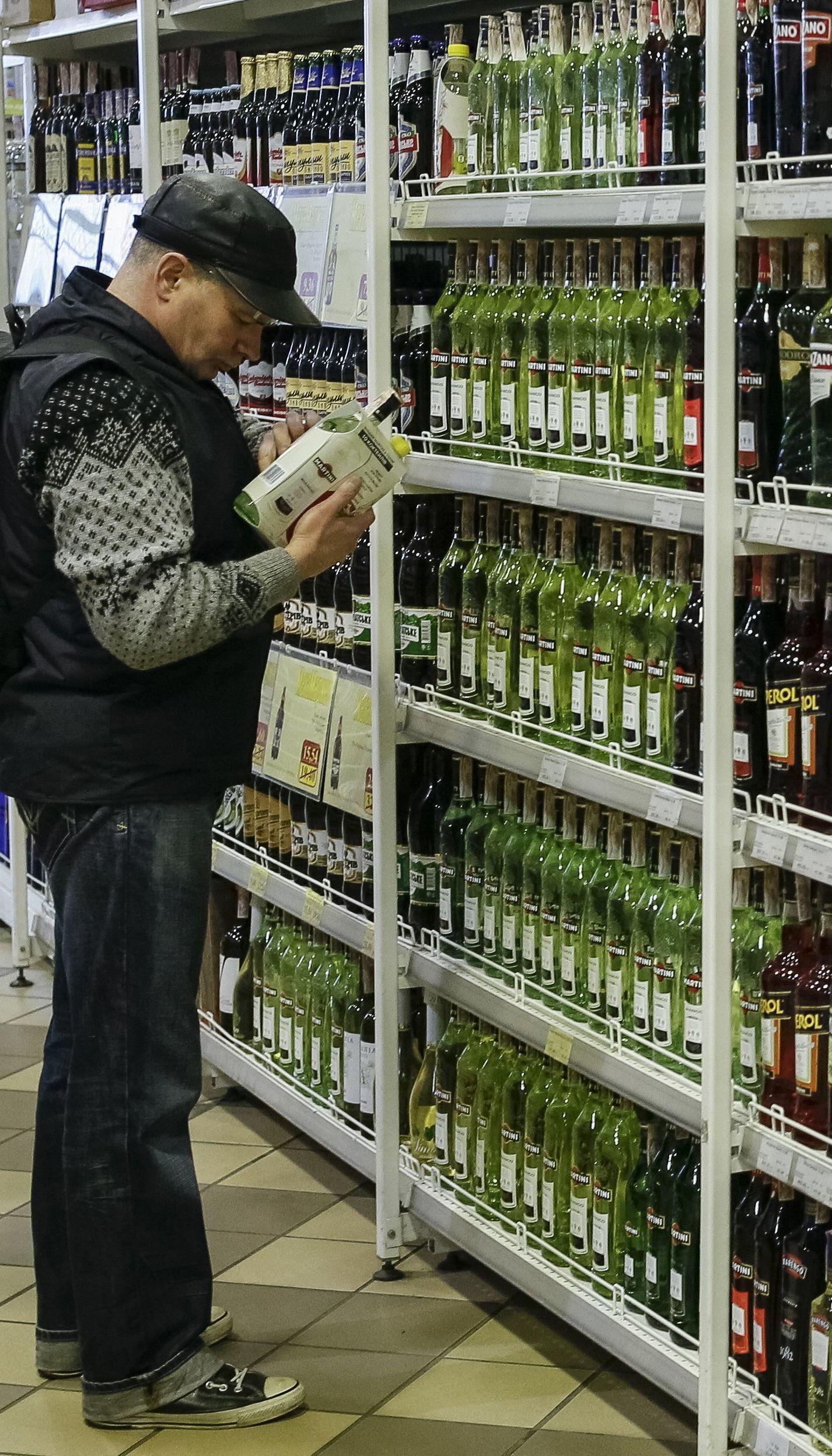 В Киеве снова разрешат продажу алкоголя ночью