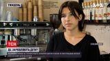 Новини тижня: заробіток підлітків - чому роботодавці бояться брати на роботу дітей до 18 років