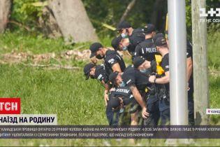 Новости мира: мусульманская семья из 4 человек погибла во время наезда автомобиля в Канаде