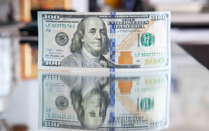 Курс долара і євро на 16 вересня