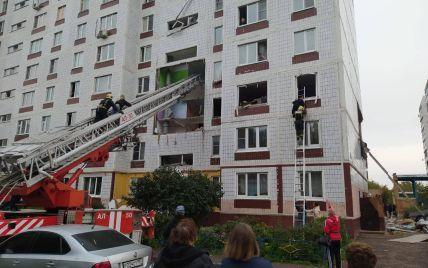 Під Москвою прогримів потужний вибух у багатоповерхівці: чимало людей постраждали, є загиблі (фото, відео)