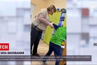 Новини України: вчителька відлупцювала дитину з аутизмом просто на очах у інших школярів