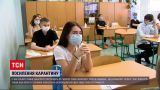 """Новости Украины: Закарпатье уже переходит в """"желтую"""" карантинную зону"""