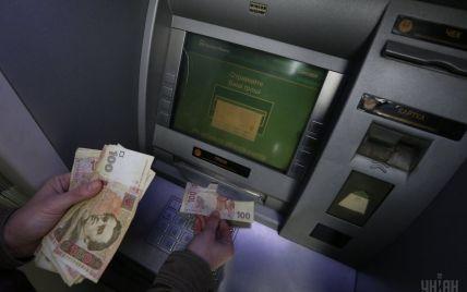 НБУ визначив системно важливу трійцю банківського сектору