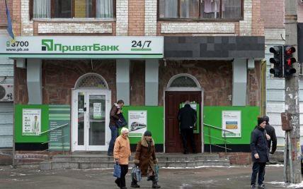 """Расследование """"Схем"""": перед национализацией с """"Приватбанка"""" на фирмы-пузыри было выведено 110 млрд гривен"""