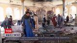 Новости мира: в Афганистане случился мощный взрыв в мечети
