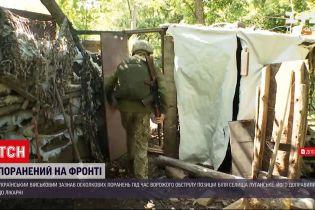 Новости с фронта: вечером вблизи Горловки боевики обстреляли позиции вооруженных сил