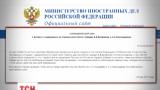 Россия впервые за неделю вспомнила о своих спецназовцев, которых задержали на Луганщине