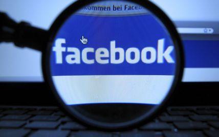 Facebook більше не заперечує ймовірність штучного походження коронавірусу