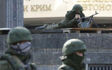 У Гаазі окупацію Криму Росією визнали міжнародним збройним конфліктом - звіт прокурора