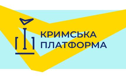 Дорога домой: что о первом саммите Крымской платформы говорят за границей и как реагирует Россия