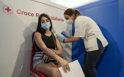 В Італії хакери паралізували роботу сайту з запису на COVID-вакцинацію