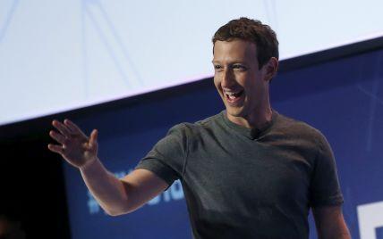 Цукерберг попросив знести будинки, котрі загороджують йому вид із вікна