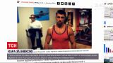 Новости мира: в Чехии задержали россиянина Александра Франчетти, который принимал активное участие в аннексии Крыма