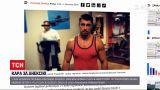 Новини світу: у Чехії затримали росіянина Александра Франчетті, який брав активну участь в анексії Криму