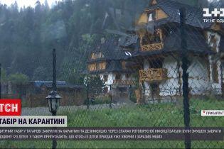 Новини України: дитячий табір на Прикарпатті закрили на дезінфекцію