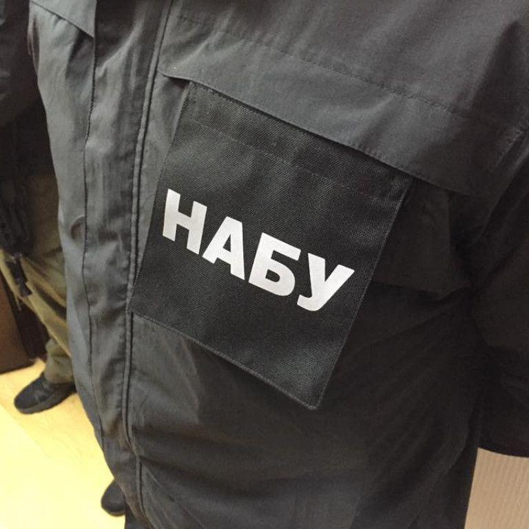 В НАБУ подтвердили проведение обыска у судьи Голяшкина, который борется с АТОшниками за квартиру