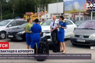 Новини України: у аеропорту Львова шукають вибухівку – чому та скільки рейсів затримуються