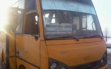 """В ОБСЄ підтвердили, що автобус під Волновахою потрапив під """"Град"""""""