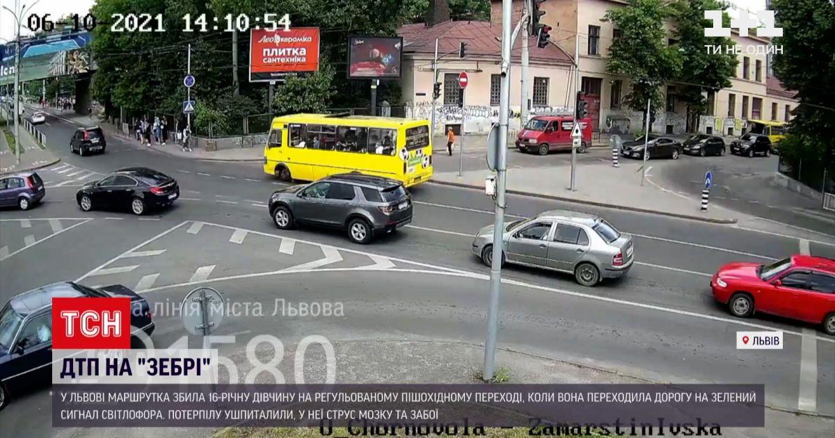 Новости Украины: во Львове маршрутка сбила девушку на регулируемом пешеходном переходе