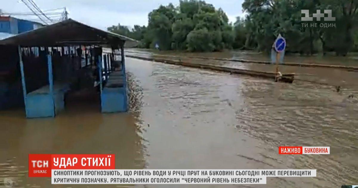 Чрезвычайная ситуация: на Западной Украине ожидают пик непогоды