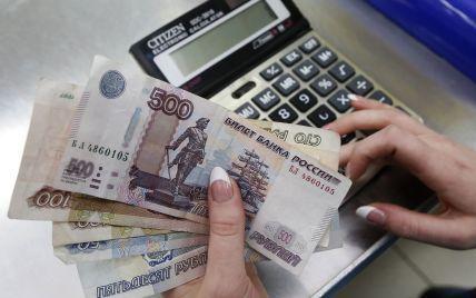 В РФ запретили денежные переводы в Украину через иностранные платежные системы