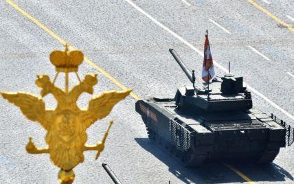 Москва поставила под удар свое имя и находится на неправильной стороне истории - Белый дом