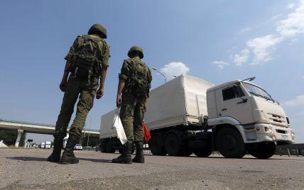 """На Донбасі """"загубились"""" 10 вантажівок путінського """"гумконвою"""""""