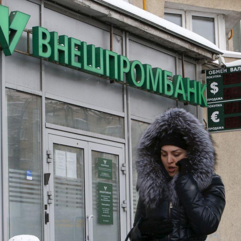 """В обанкротившемся российском банке """"сгорели"""" депозиты VIP-клиентов"""