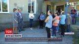 Новости Украины: почему в селе Тернопольской области дети уже 2 недели не могут начать обучение