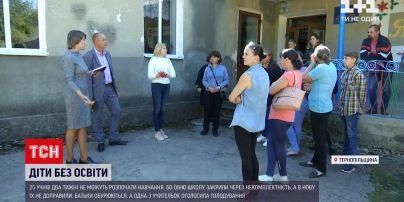 Новини України: чому в селі Тернопільської області діти вже 2 тижні не можуть почати навчання