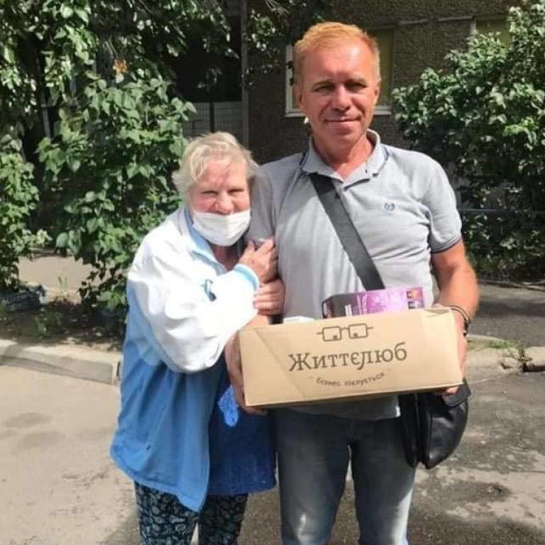 Продуктові набори Ба та Ді: в Україні для пенсіонерів влаштують незвичайну благодійну акцію