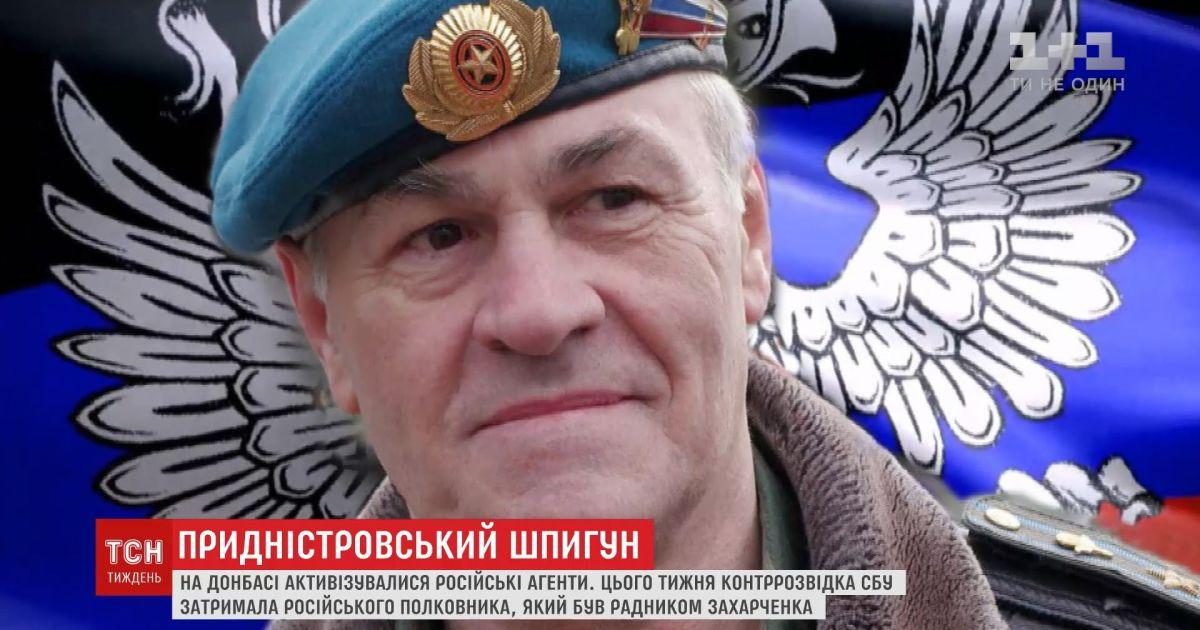 Що вигадують російські агенти, аби проникнути на територію України
