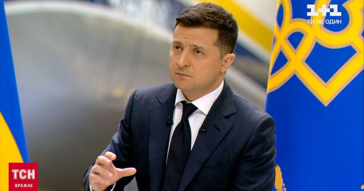 """""""Нафтогаз"""" повинен наповнювати бюджет - Зеленський пояснив, чому звільнили Коболєва"""