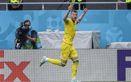 Нарівні з Роналду: Ярмоленко увійшов до символічної збірної перших двох турів Євро-2020