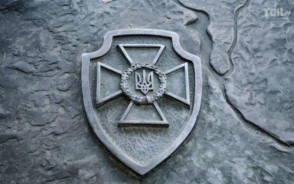 СБУ почала перевірку щодо Клюєва, Шарія та Кузьміна