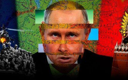 Кого боится Россия?
