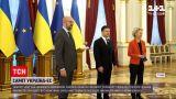 """Новости мира: на полях саммита """"Украина-ЕС"""" подписали Соглашение о совместном авиапространстве"""