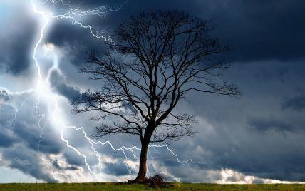В Украине объявили штормовое предупреждение: какие регионы заденет