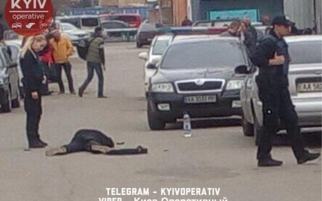 © Киев Оперативный