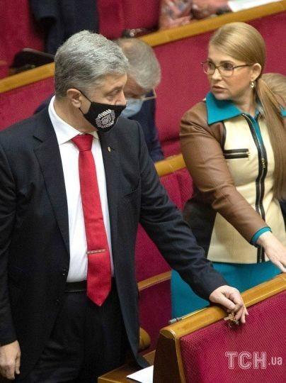 Юлия Тимошенко / © Credits