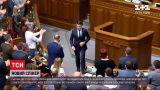 Отставка Разумкова: в Верховной Раде должны назначить нового спикера